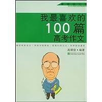 http://ec4.images-amazon.com/images/I/413If2JYISL._AA200_.jpg