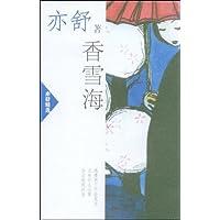 http://ec4.images-amazon.com/images/I/413NEii6i1L._AA200_.jpg