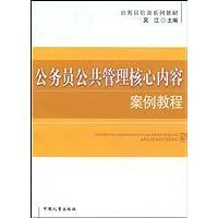 http://ec4.images-amazon.com/images/I/413ObB0XopL._AA200_.jpg