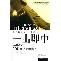 http://ec4.images-amazon.com/images/I/413Sj47WKVL._AA200_.jpg