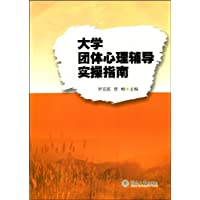 http://ec4.images-amazon.com/images/I/413V42etkIL._AA200_.jpg
