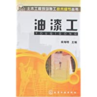http://ec4.images-amazon.com/images/I/413XdrvP1KL._AA200_.jpg