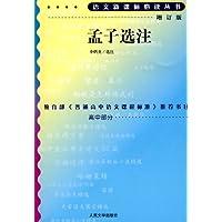 http://ec4.images-amazon.com/images/I/413YMCgZ6UL._AA200_.jpg