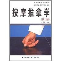 http://ec4.images-amazon.com/images/I/413ZAOK-bRL._AA200_.jpg