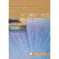 http://ec4.images-amazon.com/images/I/413a0ekOPNL._AA200_.jpg