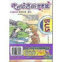 http://ec4.images-amazon.com/images/I/413aH4%2BSN5L._AA200_.jpg