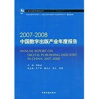 http://ec4.images-amazon.com/images/I/413gI42NyFL._AA200_.jpg