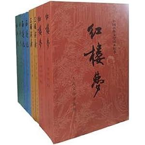 《权威定本四大名著》 共10册 146元包邮(可满200-120 约低至81元)