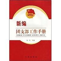 http://ec4.images-amazon.com/images/I/413iBINhRML._AA200_.jpg