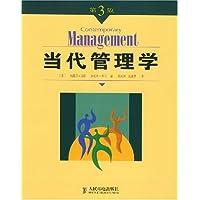 http://ec4.images-amazon.com/images/I/413id7dE6rL._AA200_.jpg