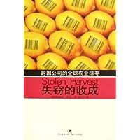 http://ec4.images-amazon.com/images/I/413kMMJrwML._AA200_.jpg