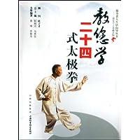 http://ec4.images-amazon.com/images/I/413m9N6RwYL._AA200_.jpg