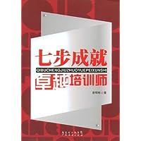 http://ec4.images-amazon.com/images/I/413mHI0WqhL._AA200_.jpg