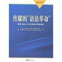 http://ec4.images-amazon.com/images/I/413nA5vDShL._AA200_.jpg