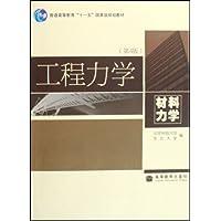 http://ec4.images-amazon.com/images/I/413nHsfqOoL._AA200_.jpg