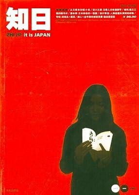 知日•书之国.pdf