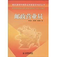 http://ec4.images-amazon.com/images/I/413nPxLok1L._AA200_.jpg