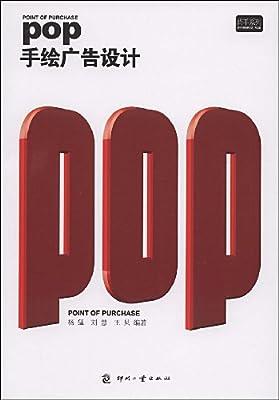 手绘pop胖胖字体转换器