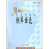 http://ec4.images-amazon.com/images/I/413tmUDyGBL._AA200_.jpg