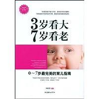 http://ec4.images-amazon.com/images/I/413tnQzioGL._AA200_.jpg