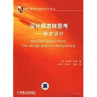 http://ec4.images-amazon.com/images/I/413tssRF1hL._AA200_.jpg