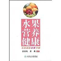 http://ec4.images-amazon.com/images/I/413xtViWT7L._AA200_.jpg