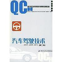 http://ec4.images-amazon.com/images/I/413ytg-xMzL._AA200_.jpg