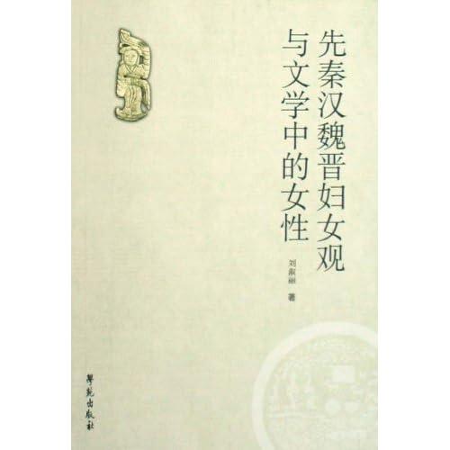 秘戏图大观pdf下载:金瓶梅秘戏图 pdf:秘戏图大