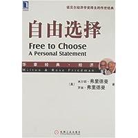 http://ec4.images-amazon.com/images/I/414--FUervL._AA200_.jpg