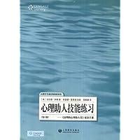 http://ec4.images-amazon.com/images/I/414-uyRAO2L._AA200_.jpg