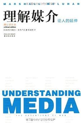 理解媒介:论人的延伸.pdf