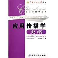 http://ec4.images-amazon.com/images/I/41437QDiKkL._AA200_.jpg