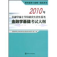 http://ec4.images-amazon.com/images/I/41453od-XgL._AA200_.jpg
