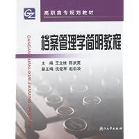http://ec4.images-amazon.com/images/I/414CCMIfB8L._AA200_.jpg