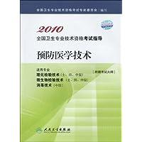http://ec4.images-amazon.com/images/I/414FZV2phLL._AA200_.jpg