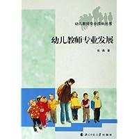 http://ec4.images-amazon.com/images/I/414IGGYoObL._AA200_.jpg