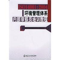http://ec4.images-amazon.com/images/I/414Jl98zW9L._AA200_.jpg