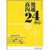 http://ec4.images-amazon.com/images/I/414K4E2FvoL._AA200_.jpg