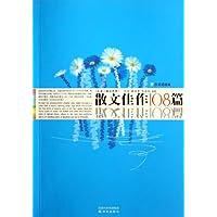 http://ec4.images-amazon.com/images/I/414LLqWQHVL._AA200_.jpg