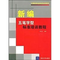http://ec4.images-amazon.com/images/I/414MoLyji1L._AA200_.jpg