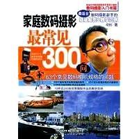 http://ec4.images-amazon.com/images/I/414Obr9W-qL._AA200_.jpg