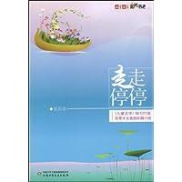 http://ec4.images-amazon.com/images/I/414SRSC2kgL._AA200_.jpg