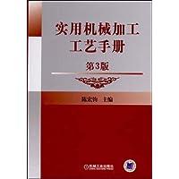 http://ec4.images-amazon.com/images/I/414T8jMXh8L._AA200_.jpg