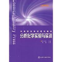 http://ec4.images-amazon.com/images/I/414TQk24BdL._AA200_.jpg