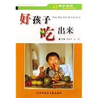 http://ec4.images-amazon.com/images/I/414UGudDU6L._AA200_.jpg