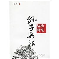 http://ec4.images-amazon.com/images/I/414YSUM43nL._AA200_.jpg