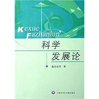 http://ec4.images-amazon.com/images/I/414a-AZi8dL._AA200_.jpg