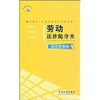 http://ec4.images-amazon.com/images/I/414bUpTw0GL._AA200_.jpg