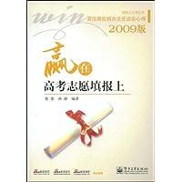 http://ec4.images-amazon.com/images/I/414e3eUHrnL._AA200_.jpg