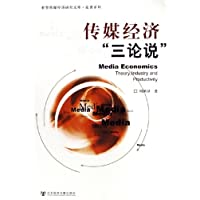 http://ec4.images-amazon.com/images/I/414eyhUCWNL._AA200_.jpg